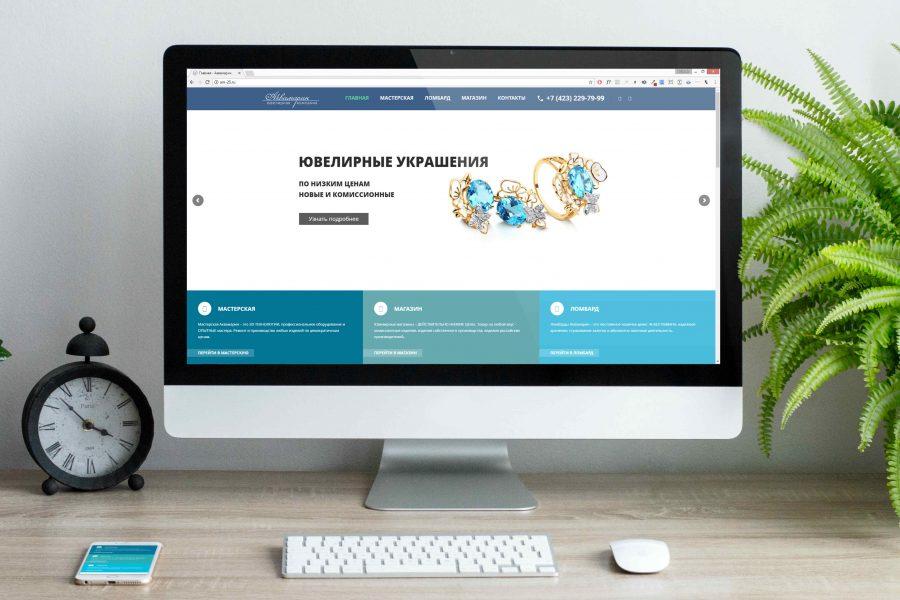 Создание корпоративного сайта для компании «Аквамарин»