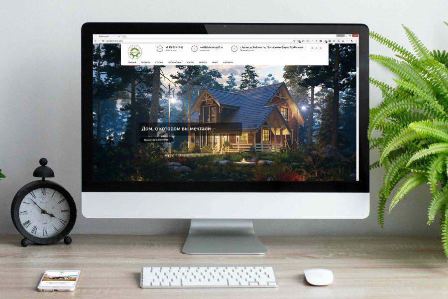 Создание корпоративного сайта и двух одностраничных сайтов для компании «Добрострой»