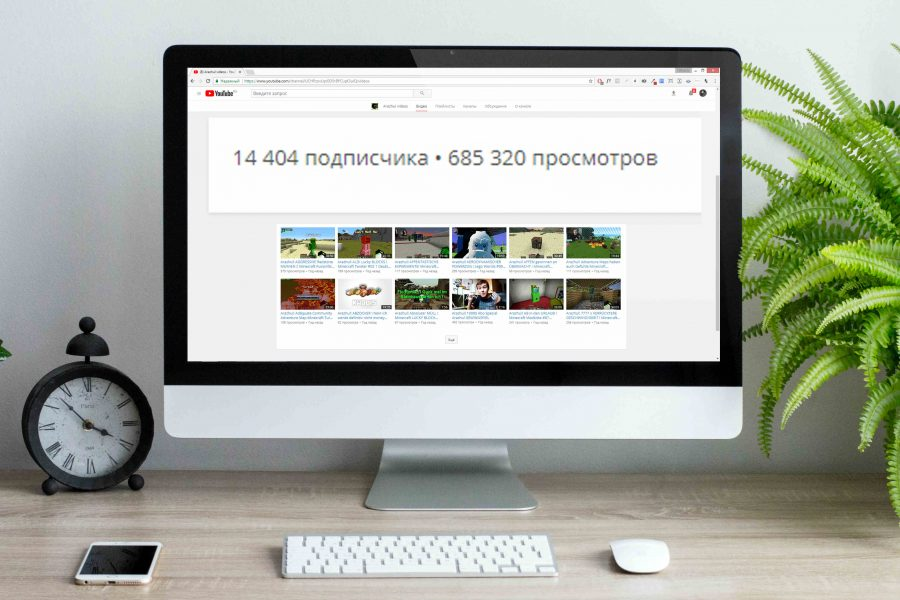 Создание и продвижение блога на youtube.com «Shirin David videos»